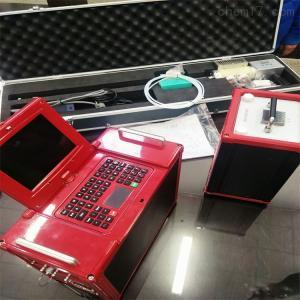 LB-3010 便携式红外光学烟气分析仪 测量快捷