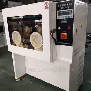 LB-350N LB-350N恒温恒湿箱 低浓度烟尘测量