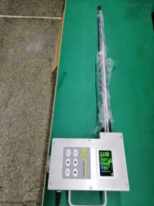 lb-7025a LB-702 一体油烟检测仪新品上市