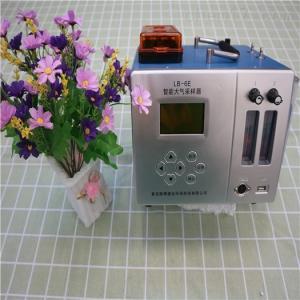 LB-6E LB-6E型大气采样器溶液吸收法采集
