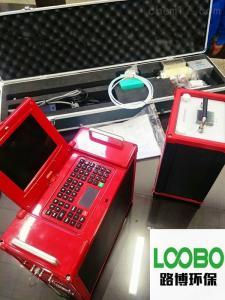 LB-70C 国标重量法 烟尘采样器 配套恒温恒湿称重