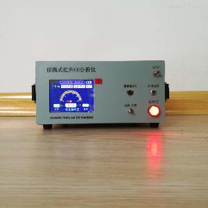 公共卫生监测 非红外一氧化碳分析仪