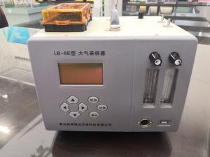 LB-UV1500 六安市叶集区环保局 便携式分光光度计