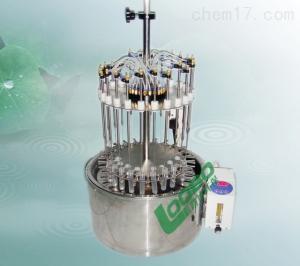 LB-W-24 农残预处理 圆形恒温水浴氮吹仪