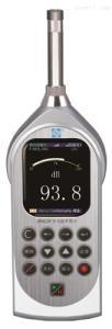 AWA6228+型多功能声级计,配置可选择