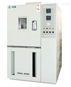 GDW/YH-800L高低温试验箱