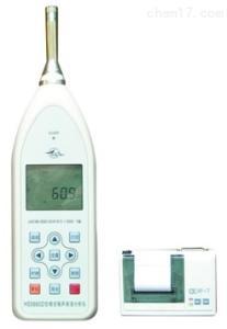HS5660D型噪声频谱分析仪