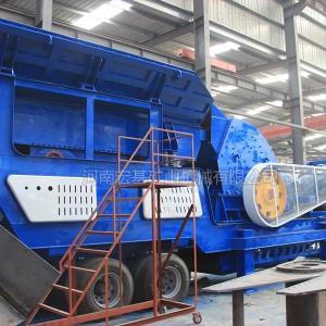 轮式移动破碎机,重振亳州生产现场