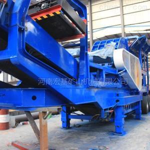 移动式破碎机报价,日产千吨配置型号