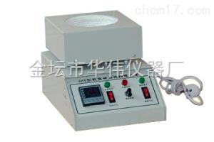 KDM-A-3000ml数显恒温电热套
