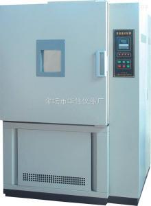 GDW-010高低温试验箱