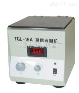 TGL-16A數顯高速離心機