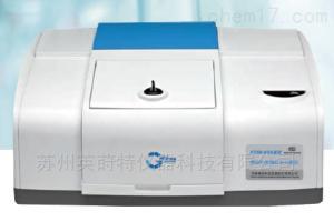 FT-IR650 江苏国产红外光谱仪器