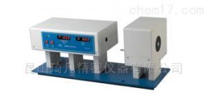 WGT-S 透光率雾度测定仪