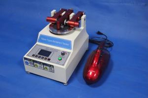 FT-5612 液晶屏Taber耐磨試驗機