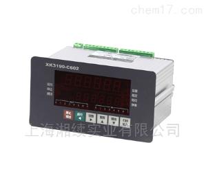 XK3190-C602 带4-20毫安输出XK3190-C602控制仪表