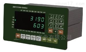 带摸特巴司通讯XK3190-C603称重控制仪表
