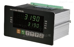 XK3190-C602L称重控制仪表