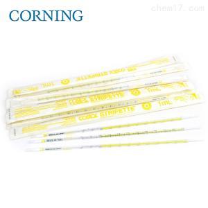 4485 corning康宁4485一次性无菌移液管1ml