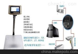 XY-TCS 上海10公斤桌秤定制垃圾分类称重数据传输
