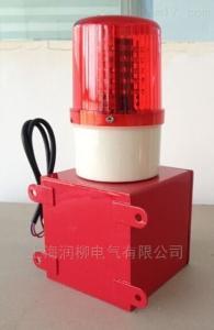 TBJ-185便攜式聲光報警器