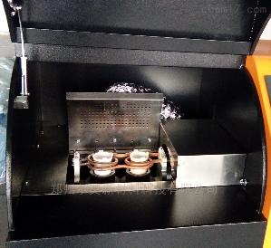 K-GRY-I 荧光光谱仪制样设备多功能熔融炉