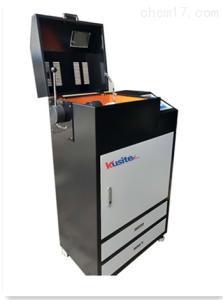 铸铁重熔炉高频熔样机直读光谱前级制样设备