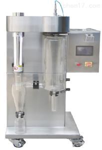 SPRAY-2000 果蔬粉喷雾干燥机,实验室专用干燥器