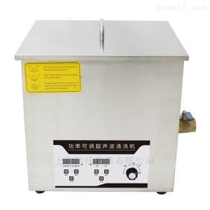 PS-20AL 功率可調超聲波清洗機