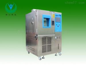 国标恒温恒湿实验箱
