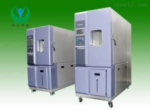 工业高低温交变试验检测机