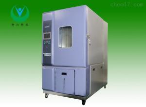 恒温设备高低温测试箱