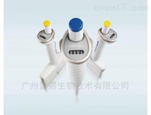 Reference 2 新款整支可消毒多道可调移液器