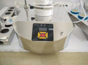 ZW-808A 智能集菌仪,河南郑州全封闭集菌器品牌