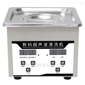 PS-06A 數顯型超聲波清洗機