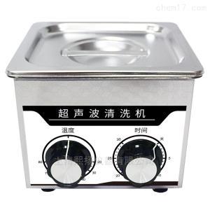 PS-06 加熱型超聲波清洗機