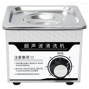 PS-06T 機械型超聲波清洗機