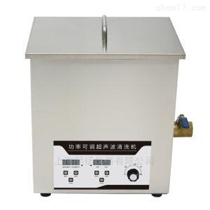KS-040AL 工業型超聲波清洗機