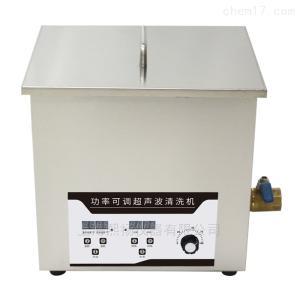 KS-040HAL 高頻80KHZ超聲波清洗機