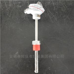 一体化防爆热电偶WRMB-240S