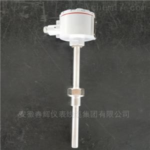 一体化温度变送器WZPB-240