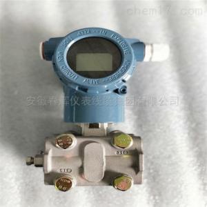 3051TG带显示电容式智能压力变送器