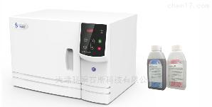 SPR-DW200 液相色谱进样瓶专用洗瓶机