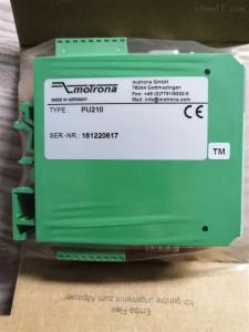PU210 motrona 信号转换器