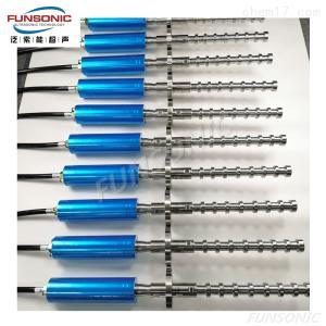 超聲波液體處理設備/振動棒
