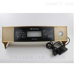 NR-6 NR-6冷热光源观片灯 NR-6型