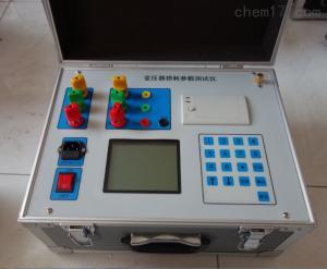 新款变压器损耗参数智能测试仪