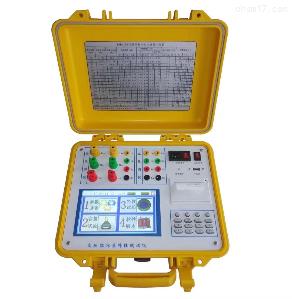 变压器容量空载负载损耗测定电参数测量仪
