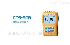 CTS-30A CTS-30A SIUI CTS-30A 數字超聲測厚儀