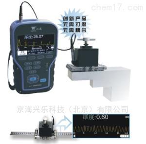 HSF1 HSF1中科漢威HSF1電磁超聲測厚儀